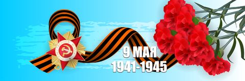 9 may Victory day ribbon order. May 9, 1941-1945 Victory Day. Order Gear War. Russian winner Great war. Vector realistic carnation illustration. Saint George Stock Images