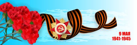 9 may Victory day ribbon order. May 9, 1941-1945 Victory Day. Order Gear War. Russian winner Great war. Vector realistic carnation illustration. Saint George Royalty Free Stock Photo
