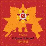 May 9 victory day russian holiday. Vintage retro greeting card with flag and soldier with old-style texture. Russian translation o. F the inscription May 9 Royalty Free Stock Photos