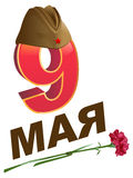 9 May Victory Day. Russian lettering greeting text card. Retro military forage cap and red carnation flower Stock Image