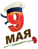 9 May Victory Day. Russian lettering greeting text card. Retro military peakless cap and red carnation flower Royalty Free Stock Photography