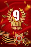 9 May Victory Day. Translation Russian inscriptions May 9 1941-1945. Vector Template for Greeting Card, Poster and. Banner. Red background Royalty Free Illustration
