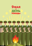 9 May. Victory day. 70 years of age. Military chorus. Congratula Stock Photo