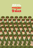 9 May. Victory day. 70 years of age. Military chorus. Congratula. Tion of veterans. Translation  Russian text: 9 May. Victory day. Vector illustration Stock Images