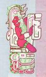 maya конструкции Стоковые Фотографии RF