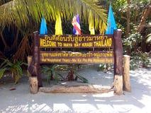 Maya Bay Krabi Thailand Royalty Free Stock Images