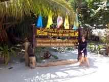 Maya Bay Krabi Thailand Stock Photography