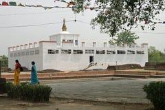 Maya Devi tempel i Lumbini fotografering för bildbyråer