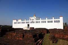 Maya devi temple, Lumbini. Royalty Free Stock Photography
