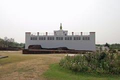 Maya Devi temple in Lumbini Royalty Free Stock Image