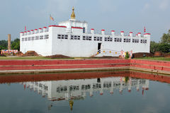 Maya Devi Temple, Lumbini, Nepal Royalty Free Stock Photography