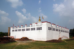 Maya devi temple, Lumbini, Nepal. Lumbini is a Buddhist pilgrimage site in the Rupandehi District of Nepal. It is the place where, according to Buddhist royalty free stock image