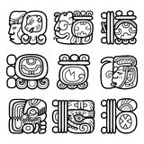 Maya glyphs, writing system and languge  design. Mayan hieroglyphic script design  on white Stock Image