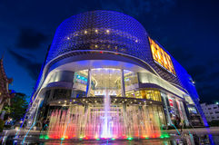MAYA Mall - August 26 - Show Colorful Fountain Wit Royalty Free Stock Photo