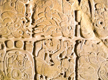Maya patterns. Inside the pyramid Royalty Free Stock Photo