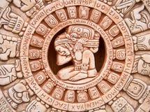 Maya sun Stock Photo