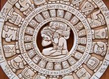 Maya sun. Fragment of the Mayan symbolic sun carved on the stone Stock Photo