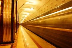 Mayakovskata stacja Zdjęcia Stock