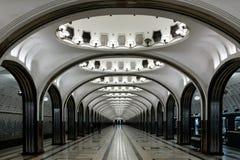Mayakovskaya metro station Royalty Free Stock Image