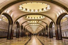 Mayakovskaya stacja metru w Moskwa Zdjęcia Royalty Free