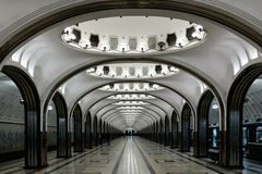 Mayakovskayametro post Royalty-vrije Stock Afbeelding