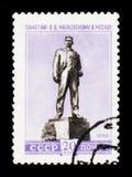 Mayakovsky monument i Moskva, circa 1959 Fotografering för Bildbyråer