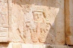 Mayakunst Stockbild
