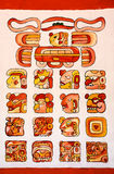 Mayan alphabets stock photo