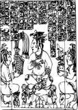 Mayan art Royalty Free Stock Images