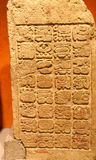Mayan bas-relief stele and glyphs Royalty Free Stock Image