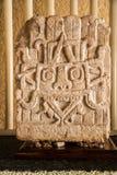 Mayan Chac χάραξη Uxmal Μεξικό στοκ εικόνες με δικαίωμα ελεύθερης χρήσης