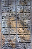 Mayan glyphs. In Quirigua, Guatemala Royalty Free Stock Image