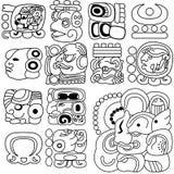 Mayan hiërogliefen Royalty-vrije Stock Afbeeldingen