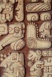 Mayan Hieroglyphs Detail Royalty Free Stock Image