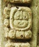 Mayan kalendermånad Ahau Royaltyfria Foton
