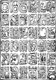 Mayan letters Stock Images