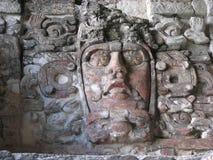 Mayan mask_Kohunlich royalty free stock photos