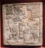 Mayan Plak van de Steenkunst van ADVERTENTIE 770 stock foto's