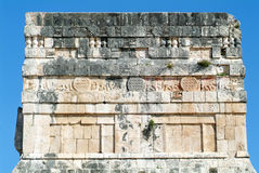 Mayan pyramid of Jaguares in Chichen Itza Royalty Free Stock Images