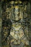 Mayan Ruïnes van Copan, Honduras royalty-vrije stock afbeelding