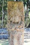 The Mayan ruins of Copan Royalty Free Stock Photos
