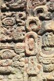 The Mayan ruins of Copan Royalty Free Stock Photo