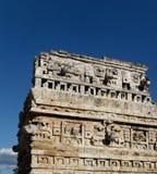 Mayan Temple Ruin Stock Images