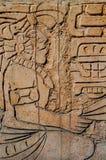 Mayan Warrior Statue Stock Photo