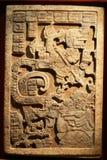 mayaskulptur för 2 konst Royaltyfria Foton