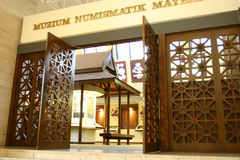 Maybank Numismatic Museum. The Maybank Numismatic Museum is a museum in Kuala Lumpur, Malaysia, that is run and owned by the Maybank. It holds the largest coin Royalty Free Stock Photos