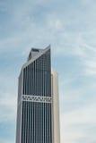 Maybank Tower Malay: Menara Maybank is a skyscraper in Pudu, Kuala Lumpur, Malaysia. Royalty Free Stock Photo