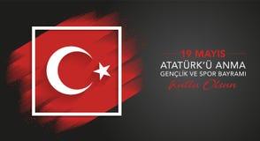 19 Mayis阿塔图尔克'u Anma Genclik ve Spor Bayrami,19可以阿塔图尔克、青年和体育天,图表横幅设计的记念 库存例证