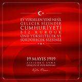19 May, Commemoration of Ataturk, Youth and Sports Day Turkey celebration card. vector illustration