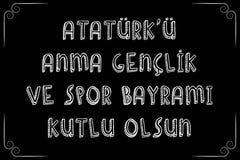 19 mayis Ataturk 'u Anma, Genclik VE Spor Bayrami, tradução: 19 podem comemoração do dia de Ataturk, de juventude e de esportes, ilustração do vetor